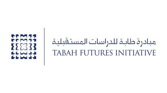 Futures Studies Initiative Logo