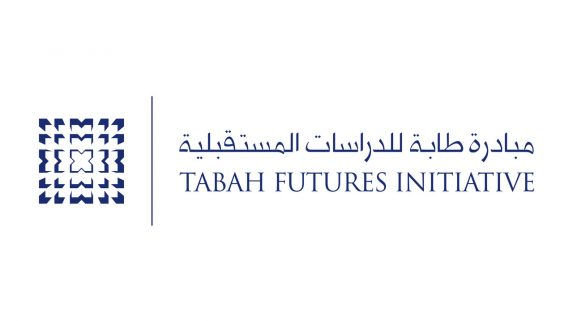 Futures Studies Initiative Logo